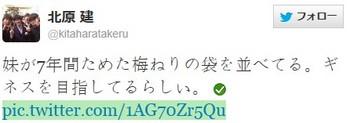 2013y08m28d_001940388.jpg